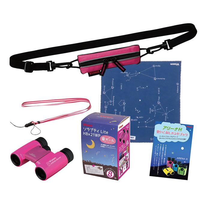 Vixen 双眼鏡 ソラプティLite H8x21WP ピンク