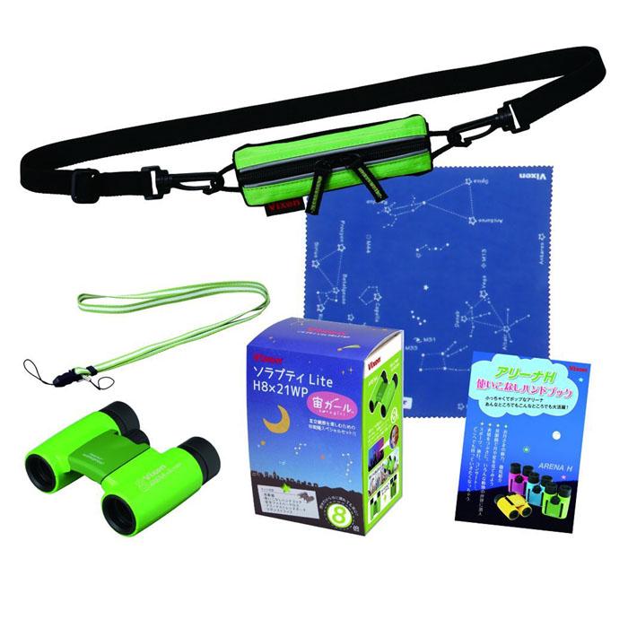 Vixen 双眼鏡 ソラプティLite H8x21WP グリーン