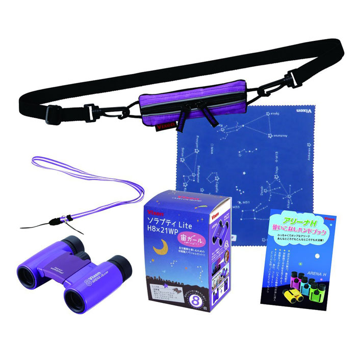 Vixen 双眼鏡 ソラプティLite H8x21WP パープル