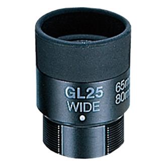 Vixen フィールドスコープ GL25(広角)