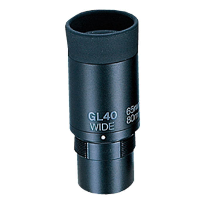 Vixen フィールドスコープ GL40(広角) —