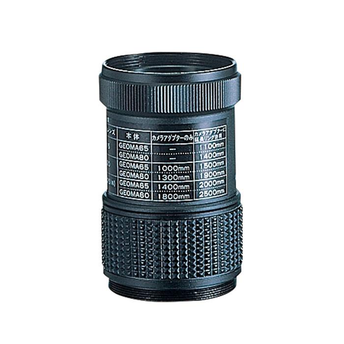 Vixen フィールドスコープ カメラアダプターG —