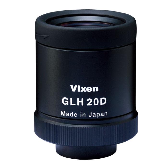 Vixen フィールドスコープ GLH20D(広角) —