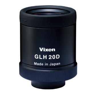 Vixen フィールドスコープ GLH20D(広角)
