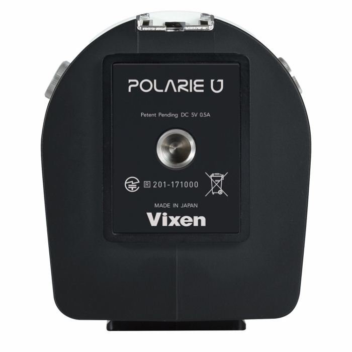 Vixen ポータブル赤道儀 星空雲台ポラリエU