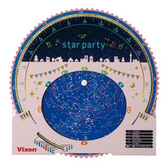 Vixen 観望グッズ 星座早見盤 スターパーティ(ピンク)