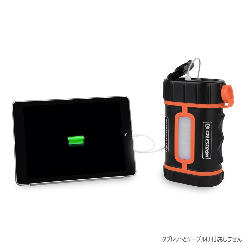 CELESTRON オプションパーツ Power Tank Lithium Pro