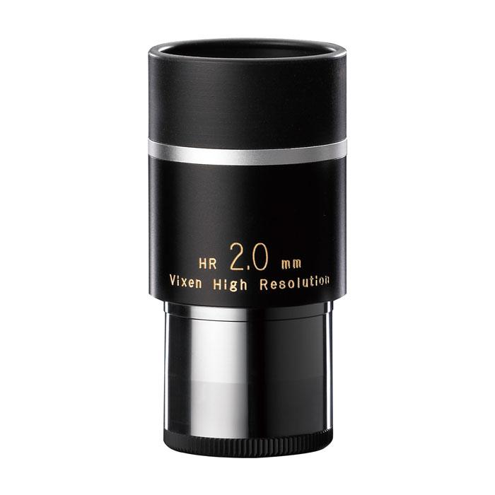 Vixen 天体望遠鏡 HR2.0mm —