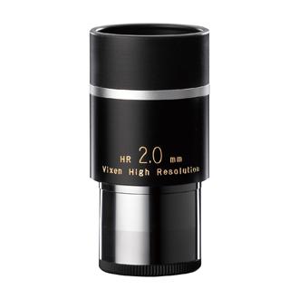 Vixen 天体望遠鏡 HR2.0mm