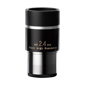 Vixen 天体望遠鏡 HR2.4mm