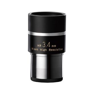 Vixen 天体望遠鏡 HR3.4mm