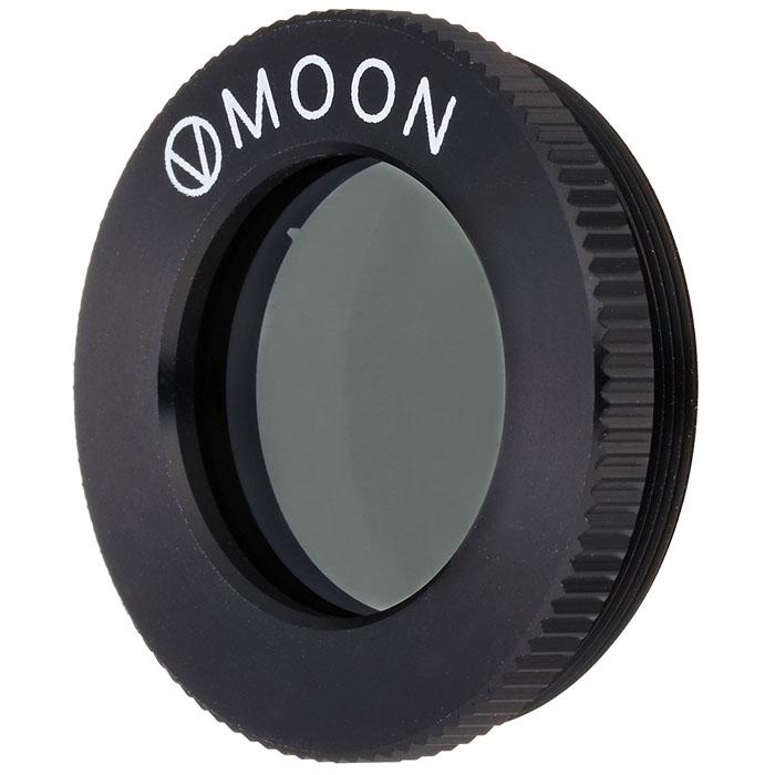 Vixen 天体望遠鏡 ムーングラスND —