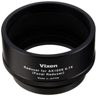 Vixen 天体望遠鏡 レデューサーAX103S (APS-C用) —