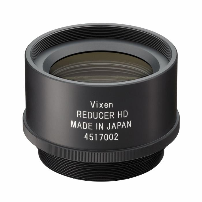 Vixen 天体望遠鏡 レデューサーHD —
