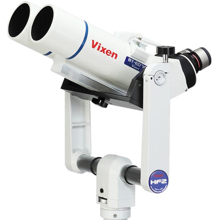 Vixen 天体望遠鏡 HF2-BT-ED70S-A —