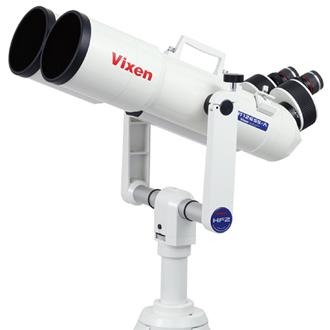 Vixen 天体望遠鏡 HF2-BT126SS-A
