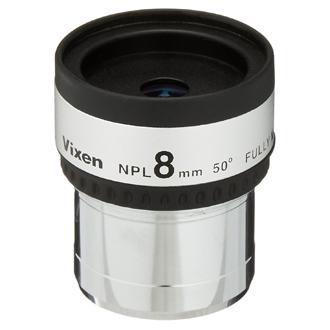 Vixen 天体望遠鏡 NPL8mm