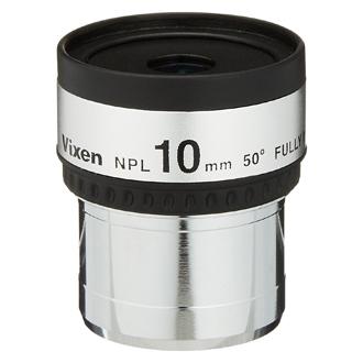 Vixen 天体望遠鏡 NPL10mm