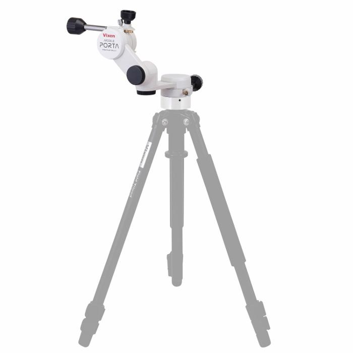 Vixen 天体望遠鏡 モバイルポルタマウント