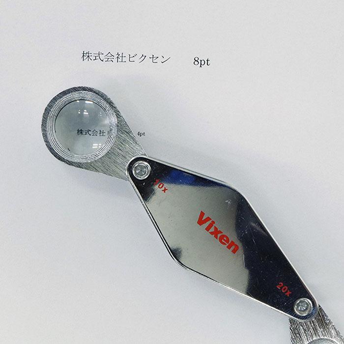 Vixen ルーペ メタルホルダー M13