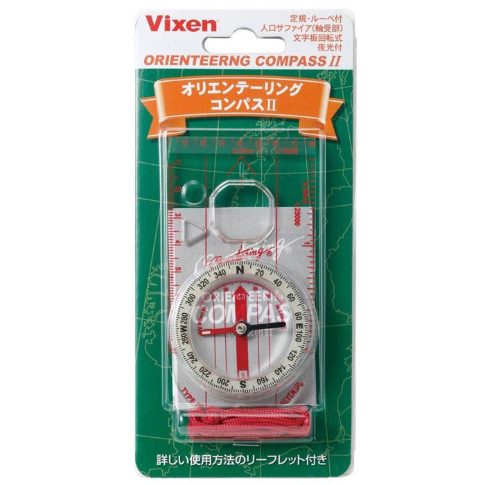 Vixen オイル式コンパス オリエンテーリングコンパスII