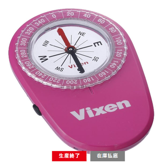Vixen コンパス LEDコンパス