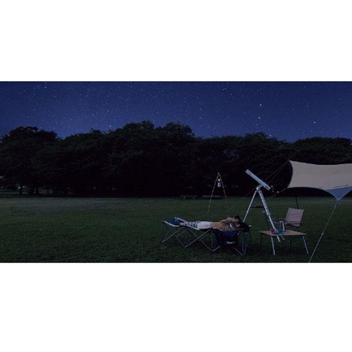 Vixen 観望グッズ ソラリラII(星空観察ベッド)