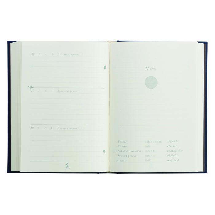 Vixen ステーショナリー 3年連用日記 スターパーティ