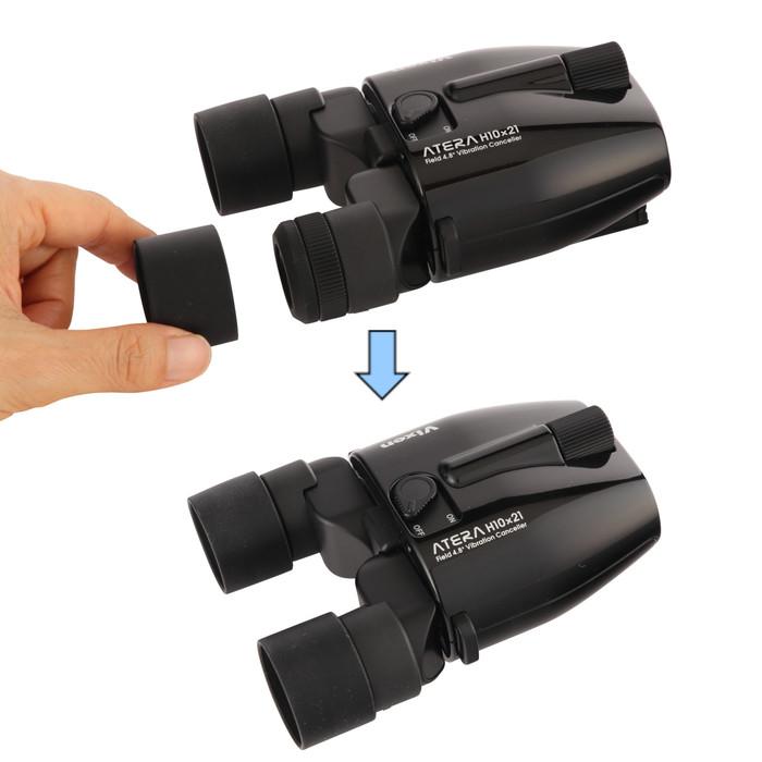 Vixen オプションパーツ シリコン見口セット for ATERA H10×21