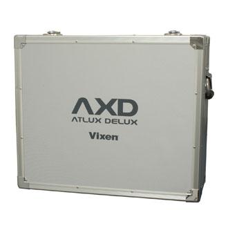 Vixen 天体望遠鏡 AXD用アルミケース