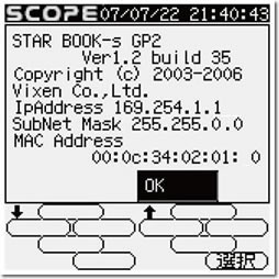 スタート画面の背景で右クリック - すべてのアプリをクリック - 「アプリ」画面が開きます。