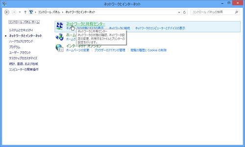 「ローカルエリア接続」をクリックすると「ローカルエリア接続の状態」画面が表示されますので、「プロパティ」をクリックします。